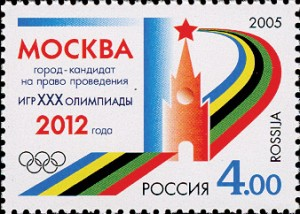 Russia_stamp_no._1030_-_2012_Summer_Olympics_bid